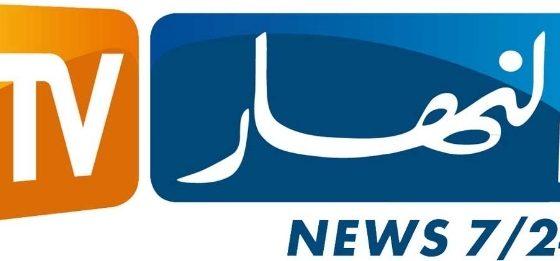 LARAV avertit de nouveau Ennahar TV