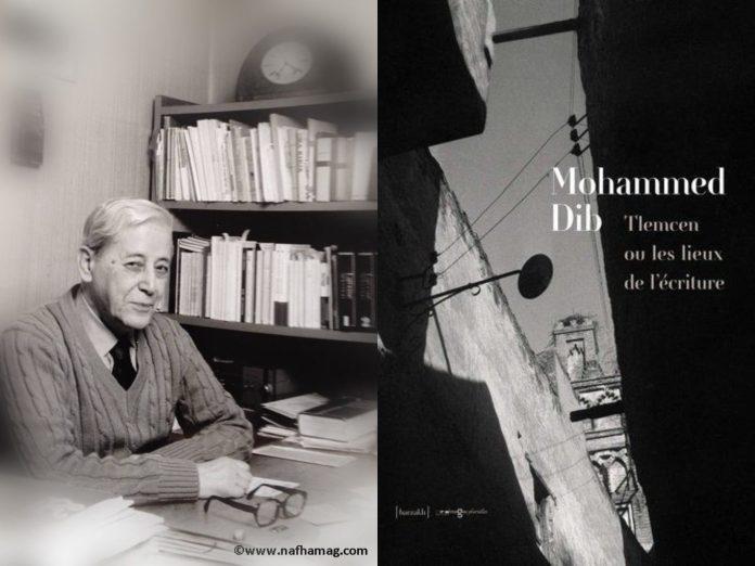 Mohamed Dib le romancier est une icône de la littérature algérienne qui n'est pas à présenter. Mais saviez vous que cet immense écrivain est, peut-être, le premier photographe Algérien?