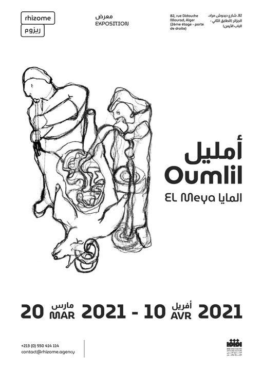 L'artiste El Meya expose prochainement à l'espace Rhizome