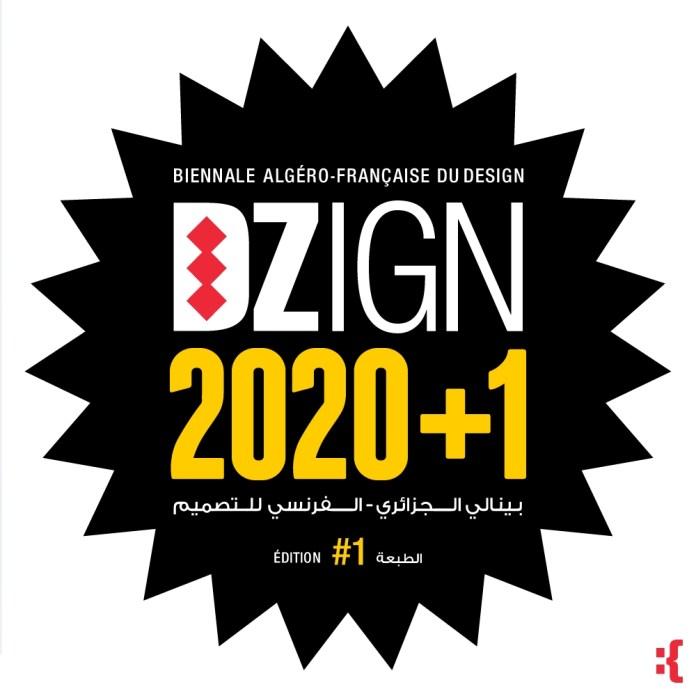 La première biennale de design en mai à Alger