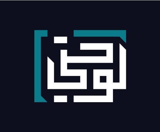 Lawhati.dz, une nouvelle plateforme numérique pour la vente d'œuvres d'art