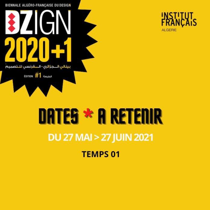 Coup d'envoi de la biennale de design le 27 mai à Alger