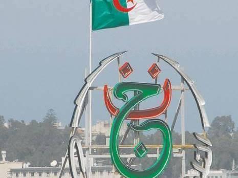 Le DG de la Télévision algérienne limogé