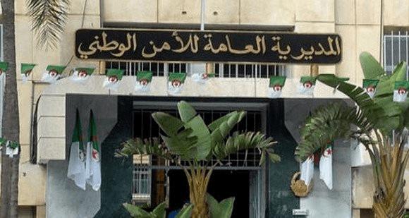 DGSN: Démantèlement d'un groupe affilié au MAK et arrestation de 17 suspects