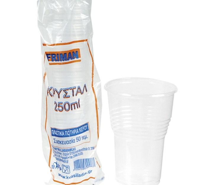 ΣΕΤ 50 Ποτήρια Μιας Χρήσεως Διαφανή - OEM