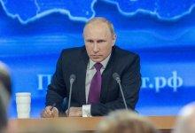 صورة هل يهدد مرض باركنسون حياة الرئيس الروسي