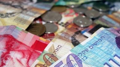 صورة التسجيل لمساعدات نقدية بقيمة 100 شيكل من جمعية غيث للإغاثة والتنميةللأسر الفقيرة