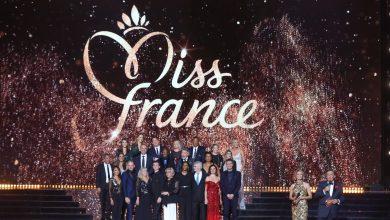 صورة الحسناء أماندين بوتي (23 عامًا) تفوز بلقب ملكة جمال فرنسا لسنة 2021