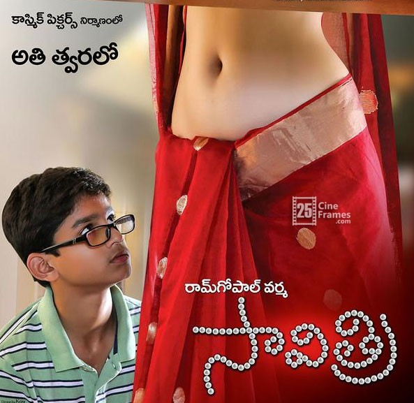 Telugu Movie Wallpapers With Quotes Ram Gopal Varma Rgv S Savithri Spicy Hot First Look
