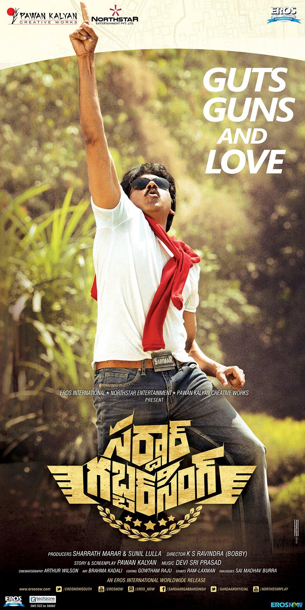 Mahesh Babu Latest Hd Wallpapers Sardar Gabbar Singh Movie Ultra Hd Posters Wallpapers