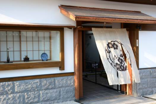Kyoto, Gion - Forse