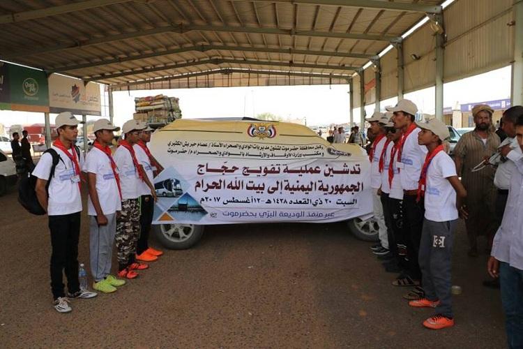 الأسبوع المقبل : بدء عملية تفويج الحجاج عبر ميناء الوديعة البري