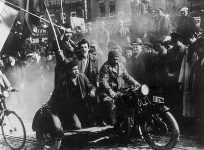 27. март 1941.