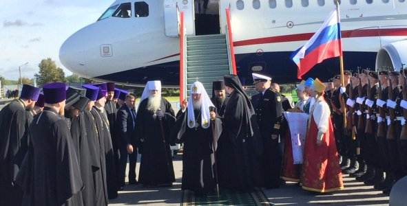 Прилёт Святейшего Патриарха Кирилла в аэропорт Мурмаши