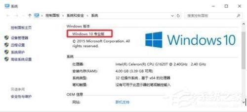 win10的gpedit.msc下載 - 軟件教程網