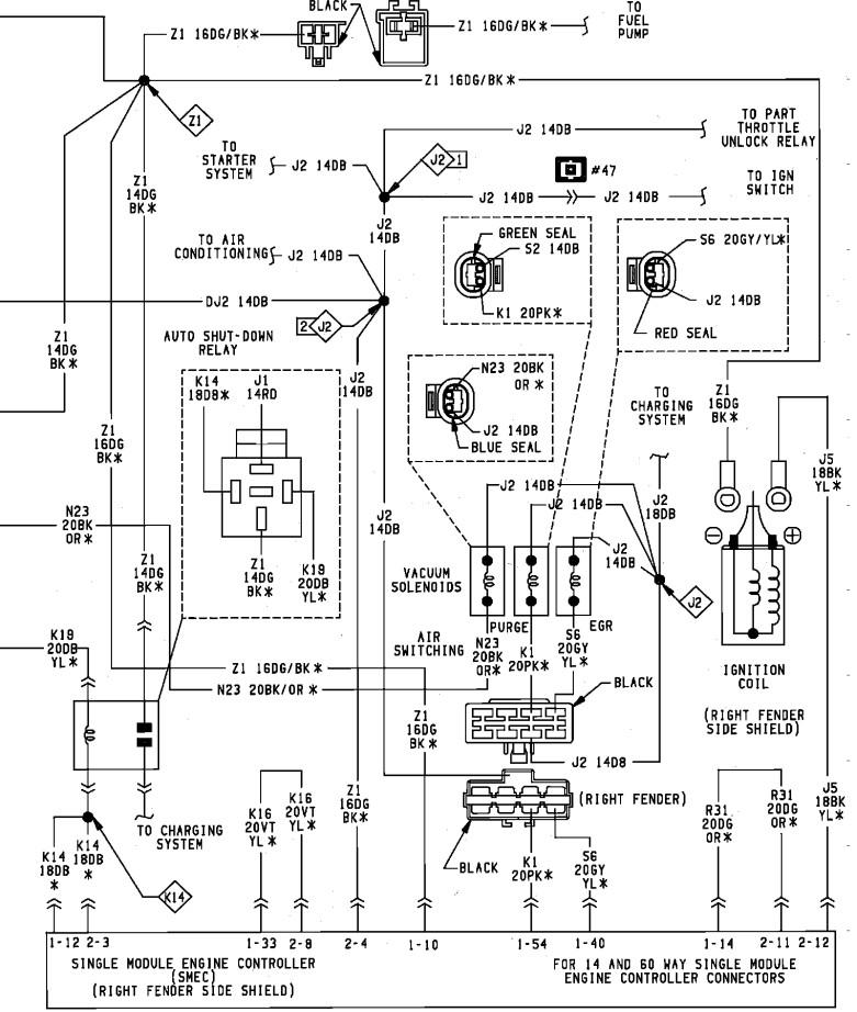 dodge dakota fuel pump relay