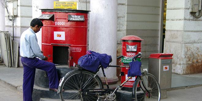 Image result for postman