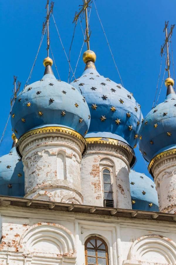Kirche Gottesmutter von Kasan Moskau