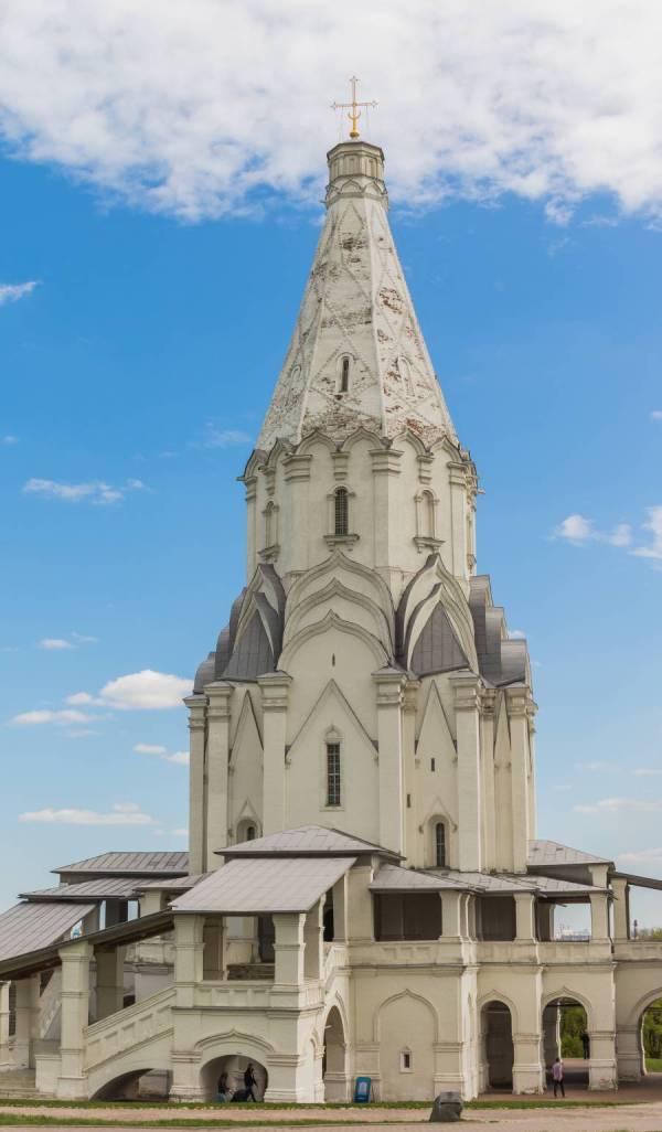 Christi Himmelfahrts Kirche Moskau