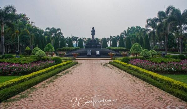 Somdet Phra Srinakarindra Park