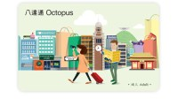 Touristen Octopus Card