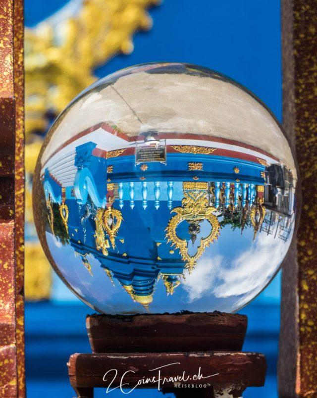 Spiegelung Wat Rong Seur Ten Chiang Rai