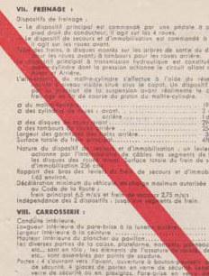 archcitro (7)