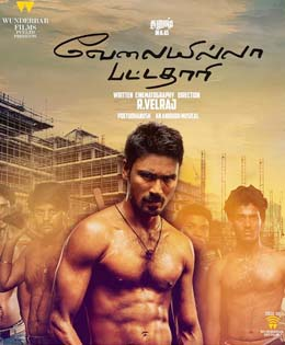 Actor dhanush six pack altavistaventures Image collections