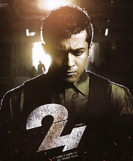 surya confirms 24 teaser
