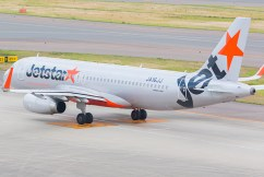 Jetstar faces $1.95m fine for misleading claims about refunds
