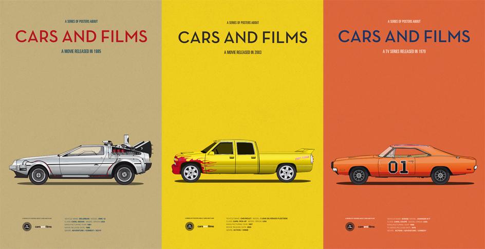 Les voitures de films et séries