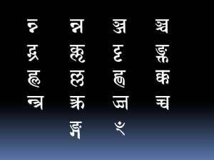 Which font is best for Sanskrit text--Mangal or Sanskrit99?