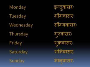 Sanskrit Names of Days of the Week