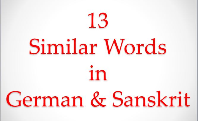 13 similar words in sanskrit and german (deutsch)