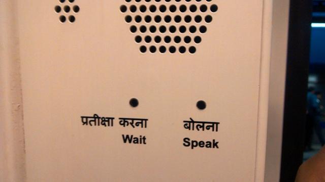 Error in hindi language