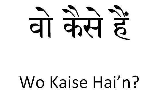 Hindi for him and they