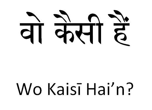 Hindi for she