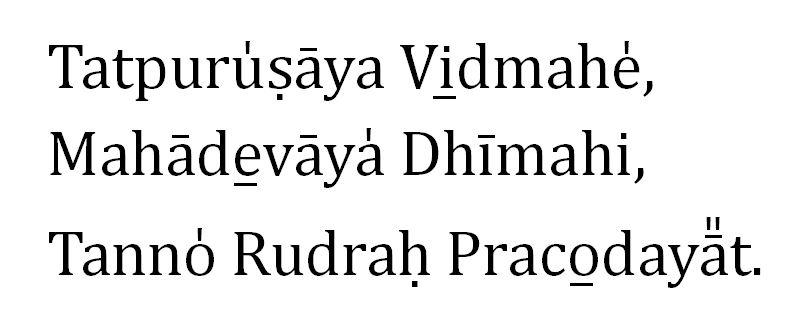Rudra-Gayatri-in-English