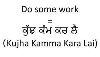 How to say take care of yourself in Punjabi |