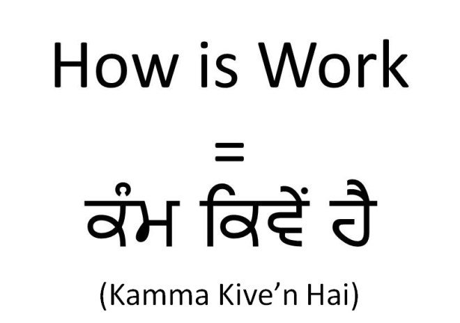 How is work in Punjabi