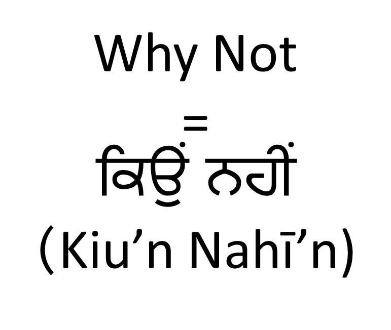 Why not in Punjabi