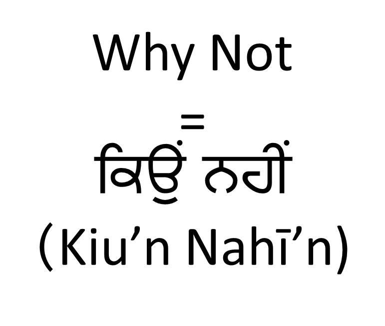 Why not in Punjabi