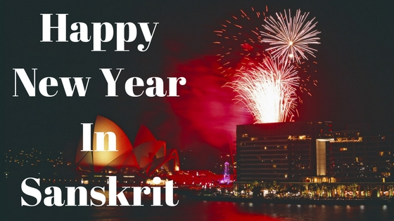 how to say happy new year in sanskrit