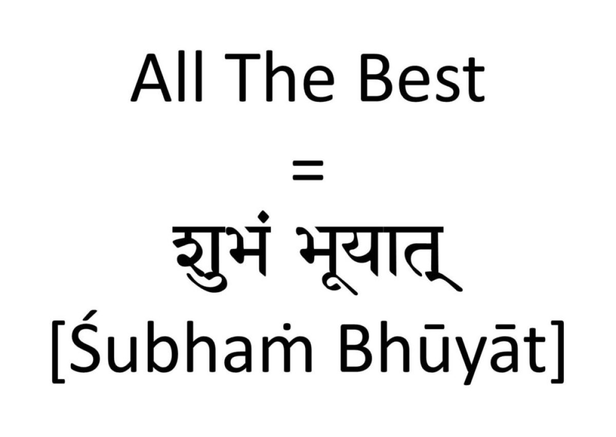 How to say all the best in Sanskrit