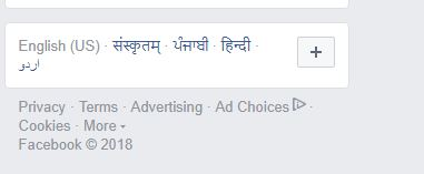 Change Facebook in Sanskrit