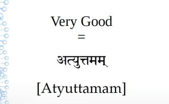 How to say very good in Sanskrit