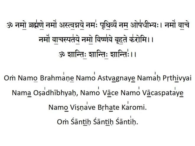 Shanti Mantra Namo Brahmane