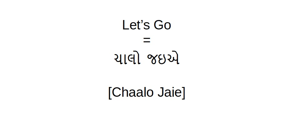 How to say let's go in Gujarati