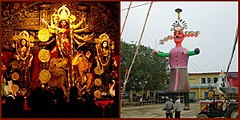 How to say happy dasara in Malayalam