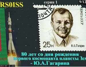 15:59z on the 18/12/2014 SSTV image from the ISS